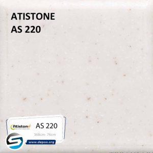 آتیستون-AS220 گروه سنگ مصنوعی  ایران