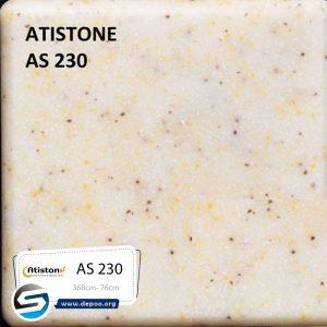آتیستون-AS230