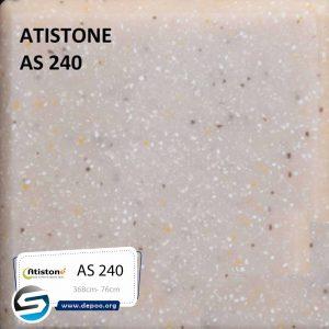 آتیستون-AS240 گروه سنگ مصنوعی  ایران