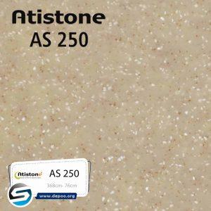 آتیستون-AS250 گروه سنگ مصنوعی  ایران