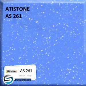 آتیستون-AS261