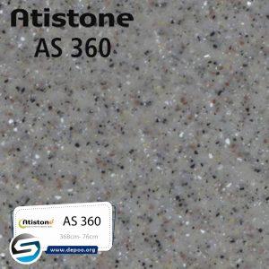 آتیستون-AS360 گروه سنگ مصنوعی  ایران