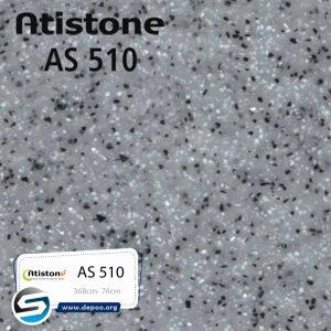آتیستون-AS510 گروه سنگ مصنوعی  ایران