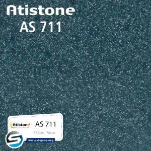 آتیستون-AS711 گروه سنگ مصنوعی  ایران