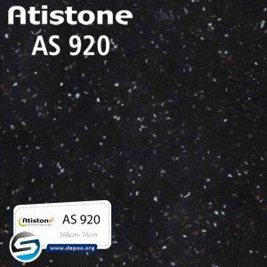 آتیستون-AS920 گروه سنگ مصنوعی  ایران