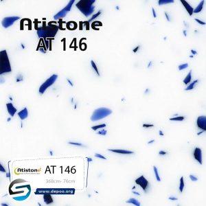 آتیستون-AT146 گروه سنگ مصنوعی  ایران