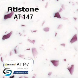 آتیستون-AT147 گروه سنگ مصنوعی  ایران