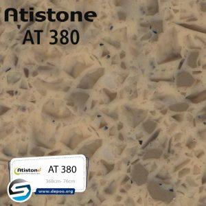 آتیستون-AT380 گروه سنگ مصنوعی  ایران