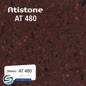 آتیستون-AT480 گروه سنگ مصنوعی  ایران
