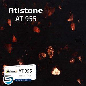 آتیستون-AT955 گروه سنگ مصنوعی  ایران