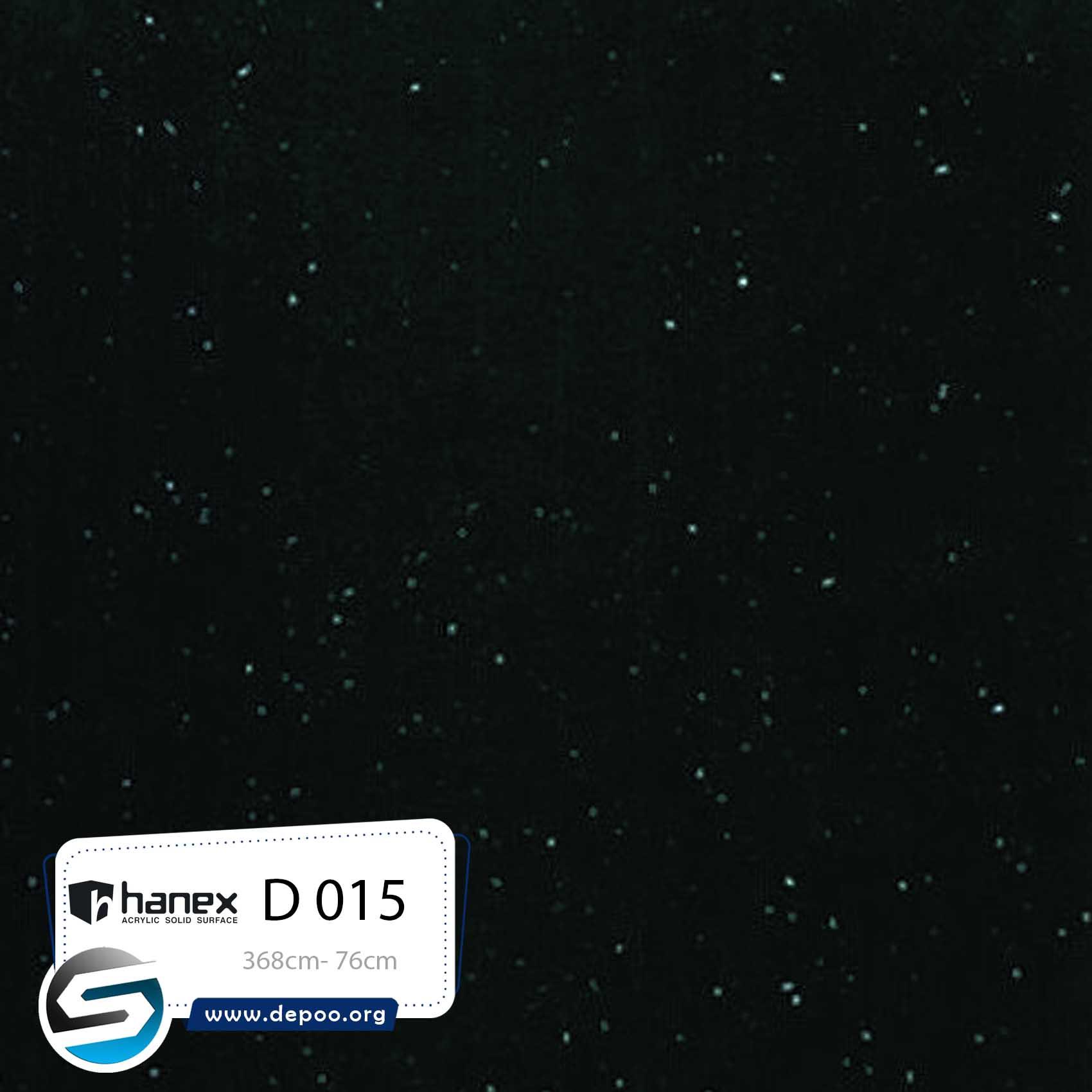 هانکس-BLACKHILL-D-015