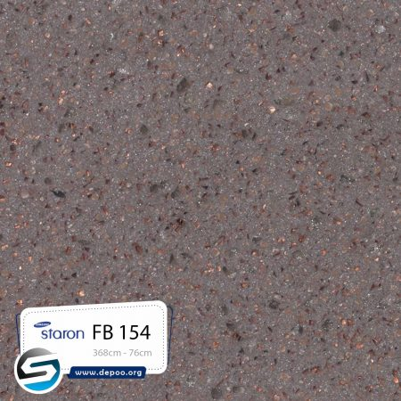 استارون- Bronzestar-FB154