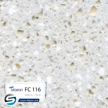 استارون- Confection-FC116