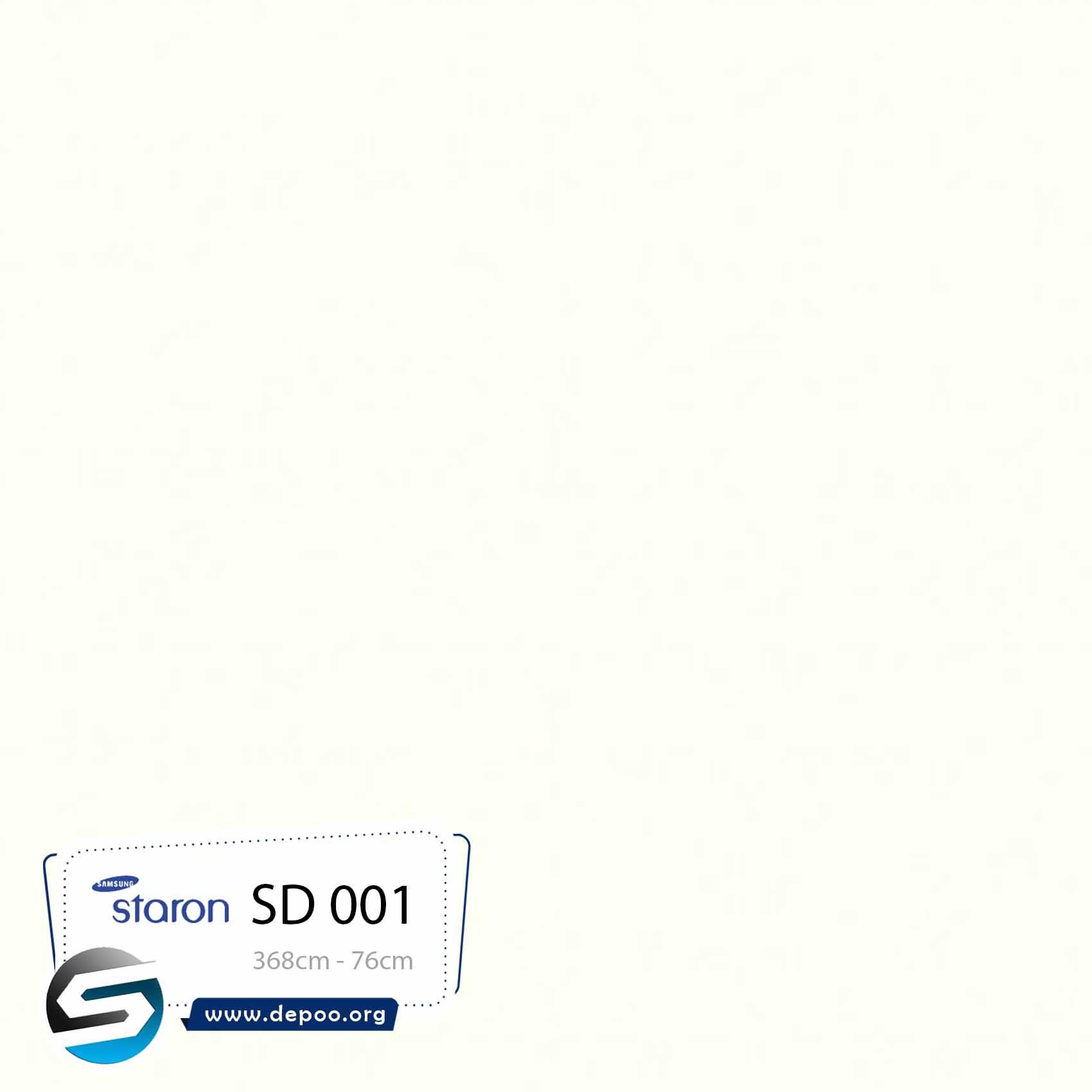 استارون- Dassling White -SD001