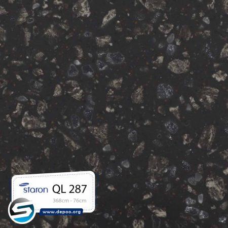 استارون- Earthen stratum -Ql287