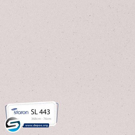 استارون- Linen-SL443