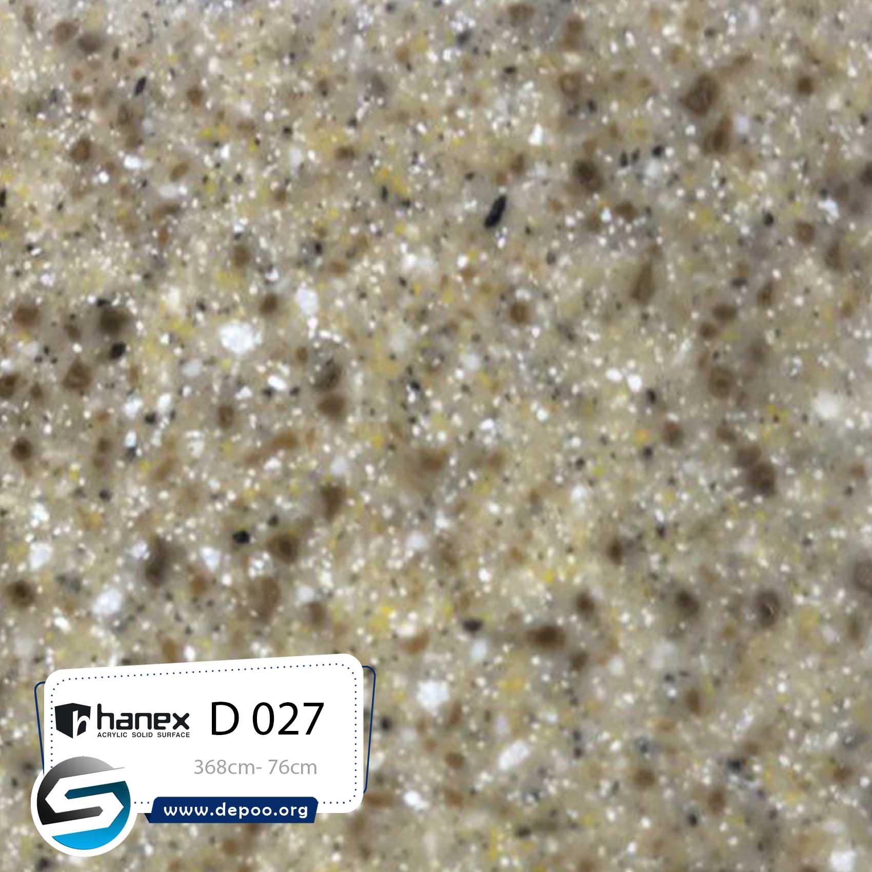 هانکس-MARRONNIER-D-027 گروه سنگ مصنوعی  ایران