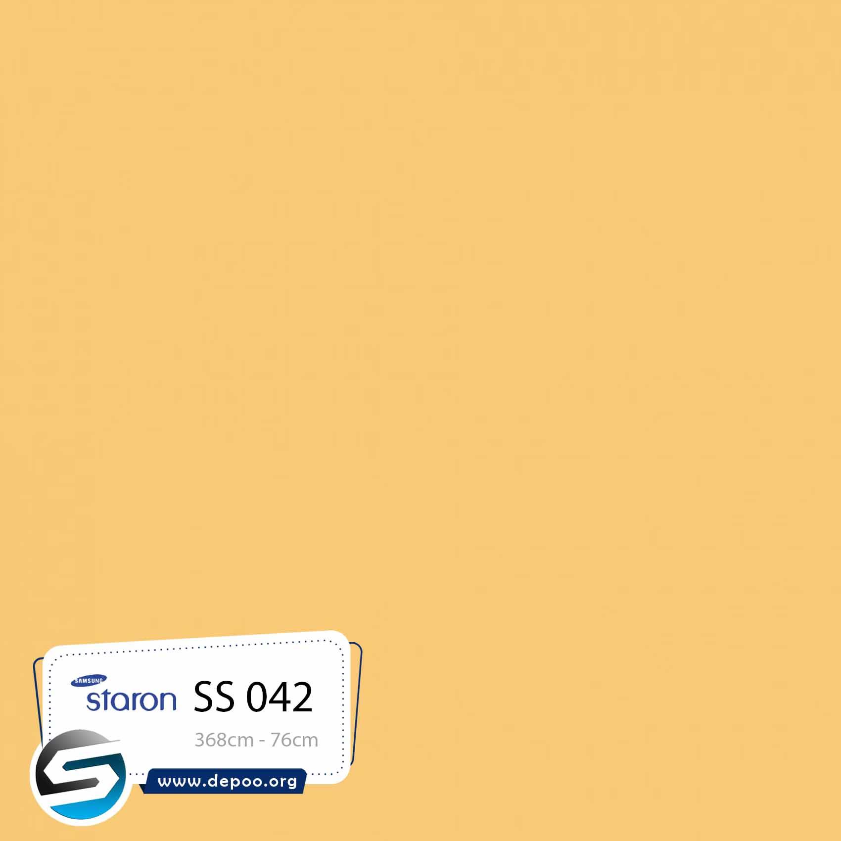 استارون- Sunflower-SS042