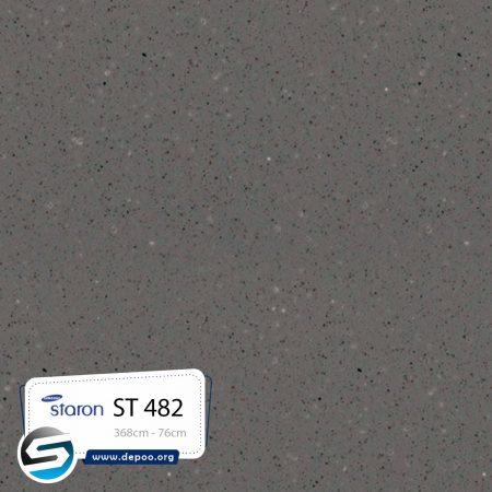 استارون- Tundra-ST482