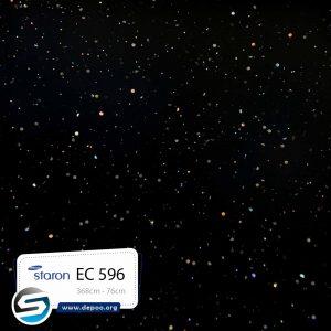 استارون-
