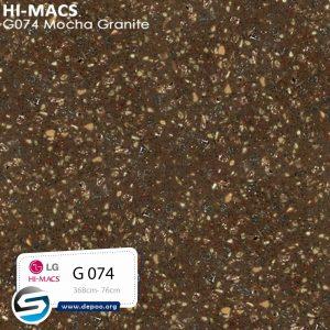 هایمکس-MOCHAGRANITE-G074