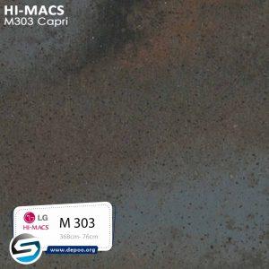 هایمکس-