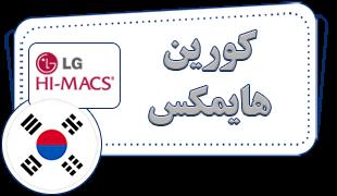 logo-himcas
