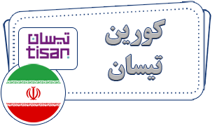 تیسان گروه سنگ مصنوعی  ایران