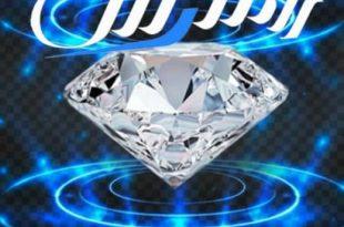 dimond-stone گروه سنگ مصنوعی  ایران