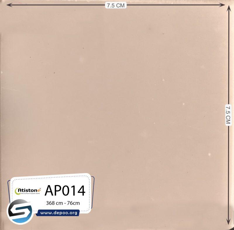 AP014