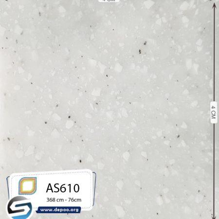 AS-610
