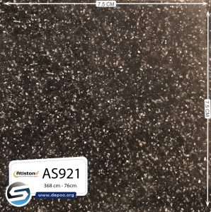 آتیستون-AS921