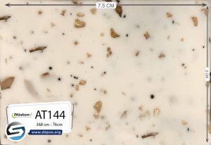 آتیستون-AT144