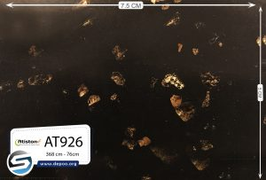 آتیستون-AT926