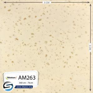 آتیستون-AM263