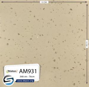 آتیستون-AM931