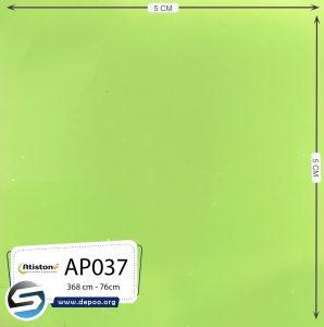 آتیستون-AP037