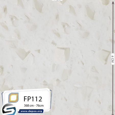 FP-112