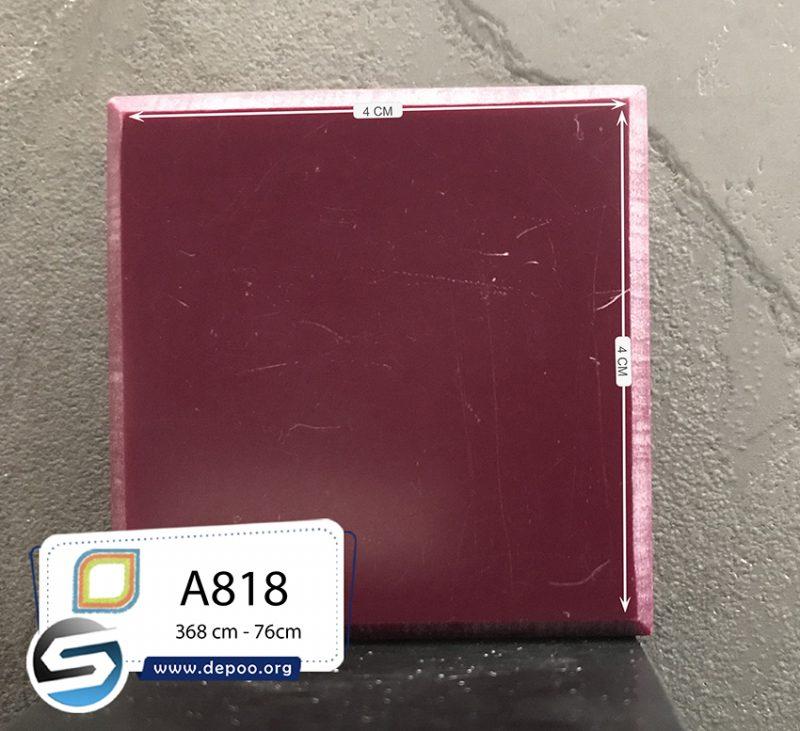 a818-1