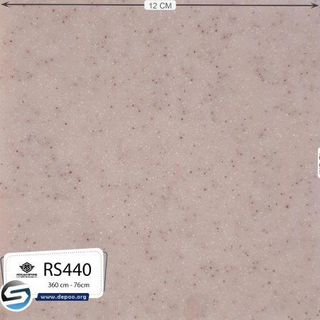 rs440